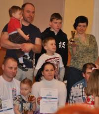 Областная конкурсная программа «Семейный марафон»