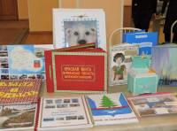 Победа читателя на международном конкурсе детской рукописной книги «Большой России малый уголок»
