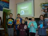 Урок  «Охраняются Красной книгой» в рамках Всемирного дня защиты окружающей среды