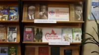 Информация об использовании материалов первого этапа рекламной кампании Года Добровольца   в МУК «Межпоселенческая библиотека Кольского района»