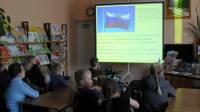Патриотический час   «Россия  -  Родина  моя»