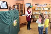 Библиосумерки «Приключения на острове Чтения»