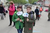 МелFEST «Я люблю Россию!»