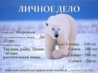 """Мероприятия клуба """" Радуга"""""""